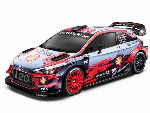 Hyundai представляет новый раллийный Hyundai i20 Coupe WRC