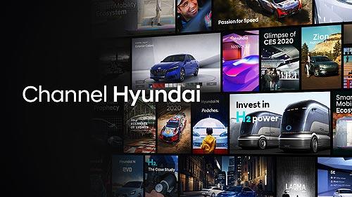 У Hyundai появится собственный телеканал