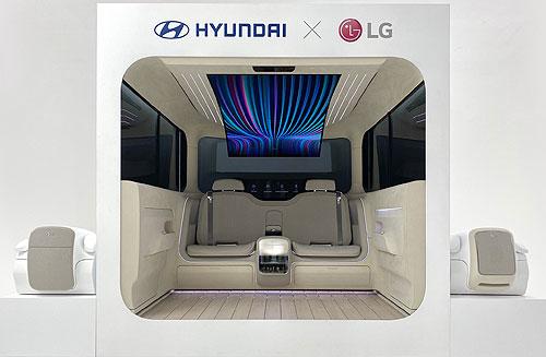 Hyundai представил концепт салона нового IONIQ