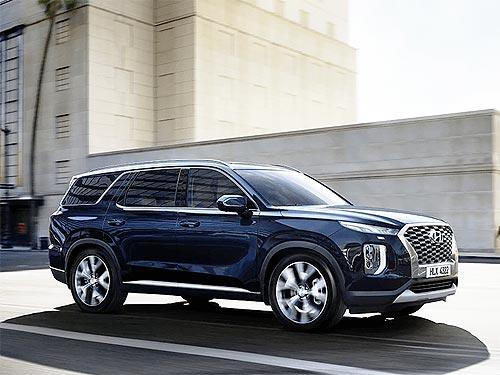 В Украине стартовали продажа новой модели Hyundai Palisade - Hyundai