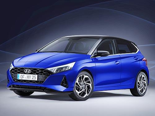 Стали известны официальные подробности о новом поколении Hyundai i20