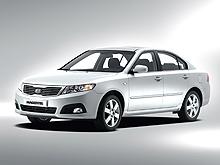 В продажу поступил обновленный автомобиль Kia Magentis.