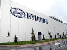 Hyundai инвестировал в российский завод еще $100 млн.