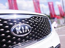 Kia стали доступны в кредит по ставке, стремящейся к нулю