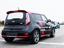 Kia готовит частично автономные автомобили к 2020 году