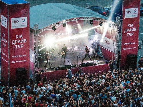 Kia Драйв Тур 2017 финишировал в Харькове - Kia