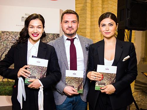 Бренд Kia презентовал в Украине уникальный проект «Мой Парк» - Kia