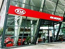В Днепре откроется новый салон Kia