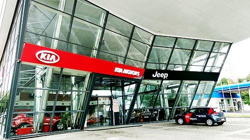 В Днепре откроется новый салон Kia - Kia