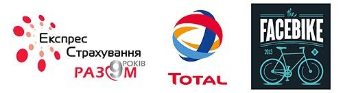 В Киеве презентовали новый кроссовер KIA STONIC - KIA