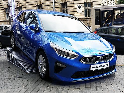 Kia CEED назвали лучшим семейным автомобилем в Украине - Kia