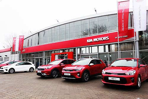 В Херсоне открылся новый 3S-автоцентр Kia