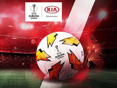 Kia продолжает поддержку «Лиги Европы UEFA» в сезоне 2018/2019