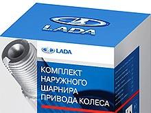АО «УКРАВТОВАЗ» расширяет дилерскую сеть по продаже запасных частей LADA