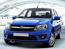 В России продолжают покупать Lada. Granta стала лидером продаж