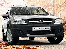 LADA Largus Cross доступны по СУПЕР цене с экономией до 65 900 грн.