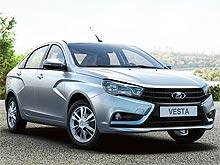 В Украину прибыли первые LADA Vesta - LADA