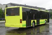 «Киевпасстранс» закупит новые автобусы и троллейбусы -
