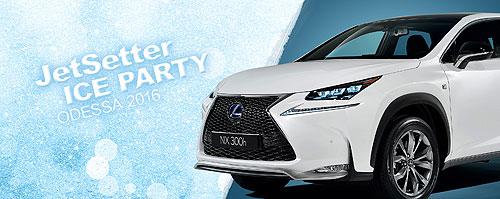 Lexus примет участие в JetSetter Ice Party в Одессе - Lexus