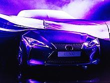 Купе Lexus LC получил высокую награду за дизайн - Lexus