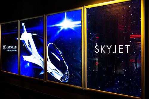 Lexus провел допремьерный показ фильма «Валериан и город тысячи планет» - Lexus