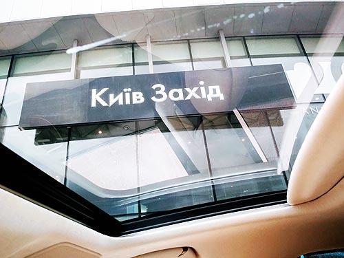 В Киеве можно эксклюзивно провести тест-драйв нового Lexus LS 500h - Lexus