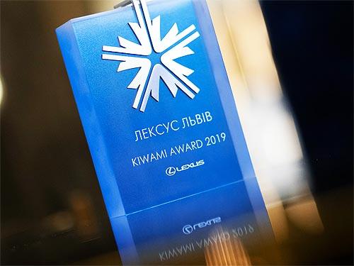 Украинский дилер вошел в ТОП-10 лучших дилерских центров Lexus в Европе
