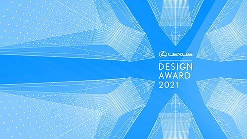 В список финалистов премии Lexus Design Award 2021 попал проект из Украины