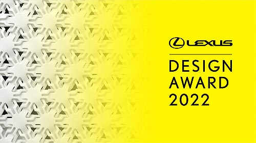 Lexus начинает прием заявок на участие в конкурсе Lexus Design Award 2022