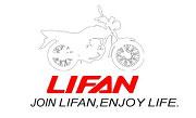 В Украине стартуют продажи мототехники Lifan - Lifan