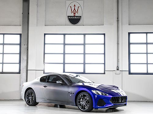 Maserati выпустила спецверсию GranTurismo Zeda
