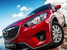 На Mazda действуют специальные новогодние предложения - Mazda