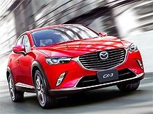 В Украине объявлены цены и стартовал прием заказов на Mazda CX-3