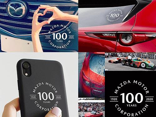 Знаете ли вы историю Mazda? Тест для знатоков