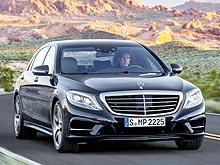 Новый Mercedes-Benz S-класса получит полный автопилот в 2017 году