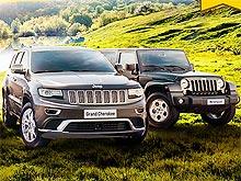 В честь 75-го юбилея Jeep действуют специальные цены на складские модели