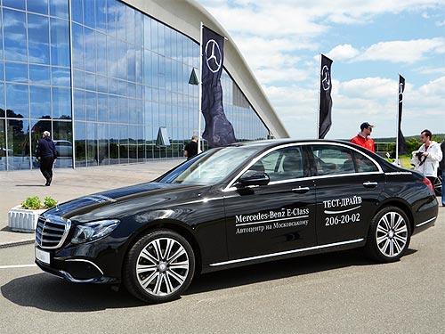 Mercedes bank продажа имущества