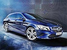 В Украине принимают заказы на универсал Mercedes-Benz CLA Shooting Brake. Подробности о новинке