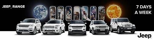 Официальный импортер Jeep ищет дилеров в регионах - Jeep