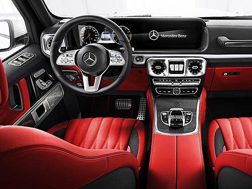 Продажи нового Mercedes-Benz G-Класса стартуют уже в мае - Mercedes-Benz