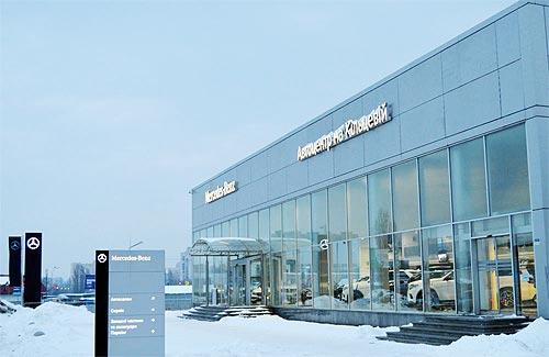 В Киеве открылся новый дилерский центр Mercedes-Benz - Mercedes-Benz