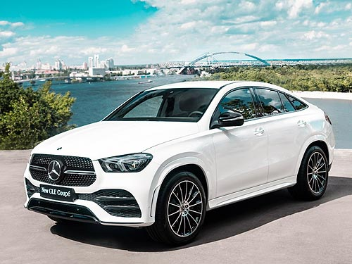 В Украине пройдет digital-презентация нового Mercedes-Benz GLE Coupé