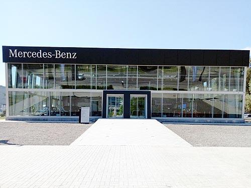 В Днепре открылся новый дилерский центр Mercedes-Benz - Mercedes-Benz