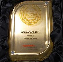 Официальный дистрибьютор ExxonMobil в Украине компании «Торговый дом «НИКО» получил Золотую награду