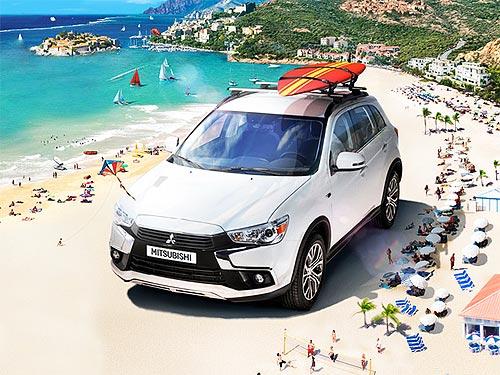 На запчасти Mitsubishi действует специальное летнее предложение - Mitsubishi