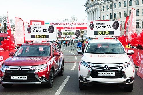 Mitsubishi приняли участие в Киевском полумарафоне - Mitsubishi