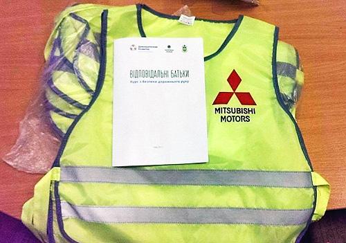 Mitsubishi поддержала национальную программу «Traffic Challenge» - Mitsubishi