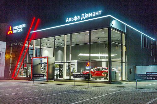 В Харькове открылся концептуально новый дилерский центр Mitsubishi Motors - Mitsubishi