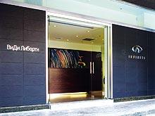 В официальном автосалоне-бутике «ВиДи Либерти» представлена эксклюзивная коллекция брендовых вещей Infiniti - Infiniti