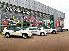 Nissan Авто-Импульс радует своих клиентов выгодным кредитом